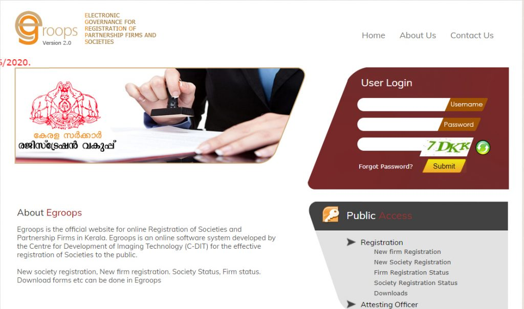 EGROOPS Registration Home Page - PEAK Business Consultancy Services provide the partnership firm registration along with EGROOPS Registration in Kerala.